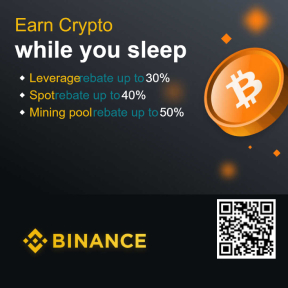 Binance AD
